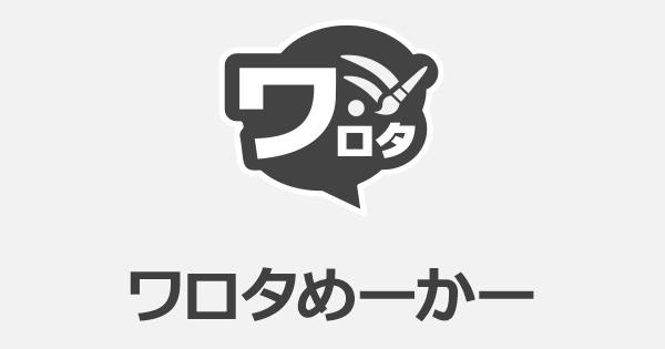 アンテナ アニメ